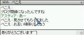 b0104972_1434884.jpg