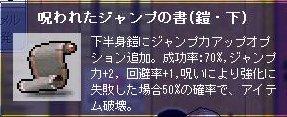c0030580_19384566.jpg