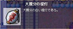 c0030580_19391558.jpg