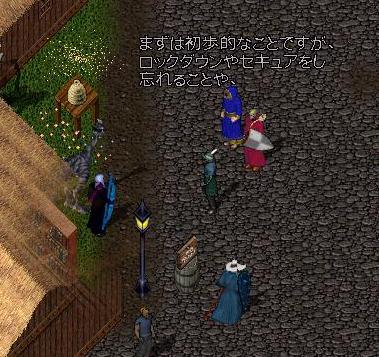 f0100981_1822993.jpg