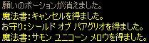 c0056384_1950285.jpg