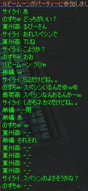 c0017886_13513619.jpg