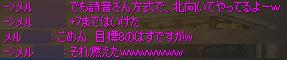 c0017886_1419684.jpg