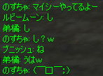 c0017886_1484392.jpg