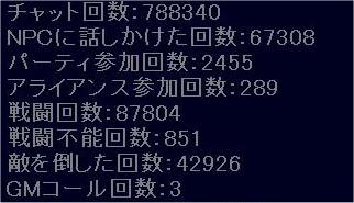 e0020892_9243997.jpg