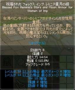 b0091508_111477.jpg