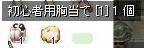 f0032808_1036597.jpg