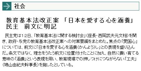 b0087409_1253521.jpg