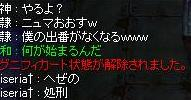b0098610_213035.jpg