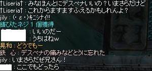b0098610_2252423.jpg