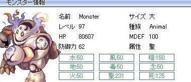 b0098610_2263548.jpg
