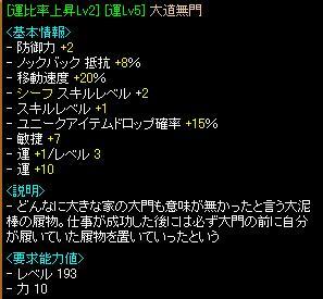 b0092912_0103821.jpg