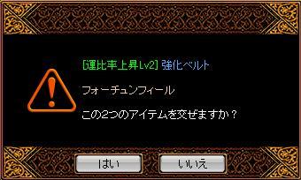 b0092912_043551.jpg