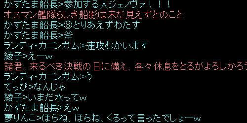 f0029614_10545811.jpg
