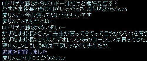 f0029614_1113332.jpg