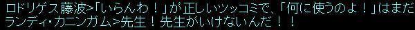 f0029614_11314055.jpg