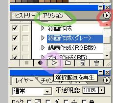 b0036516_357438.jpg