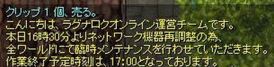 b0035920_1645128.jpg