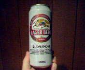 キリン ラガー 2006~麦酒酔噺その6~_b0081121_20202023.jpg