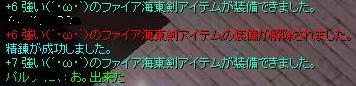 e0049421_0383780.jpg