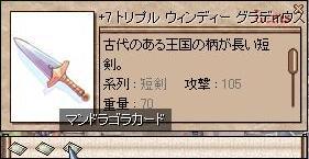 f0000226_1522994.jpg