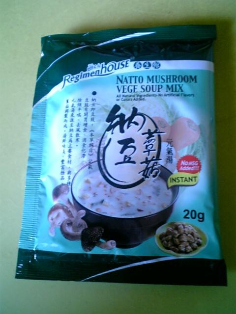 アヤシイ食べ物_b0019333_811752.jpg