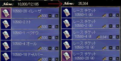 d0066934_19535393.jpg