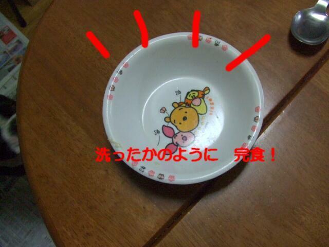 f0059334_954582.jpg
