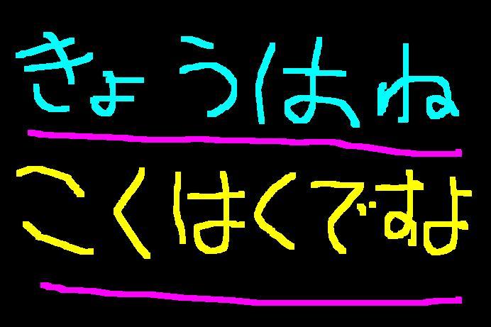 f0056935_22392714.jpg
