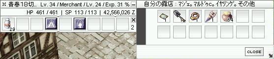 f0077445_8175985.jpg