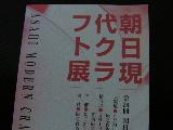 f0094045_6592689.jpg