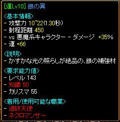 b0073151_1229149.jpg