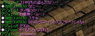 b0073151_20233621.jpg