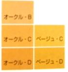 f0005855_221535.jpg