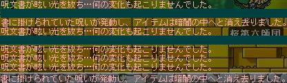 a0046956_7114978.jpg