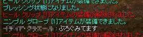 b0092159_23474870.jpg