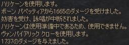 a0030061_1934327.jpg