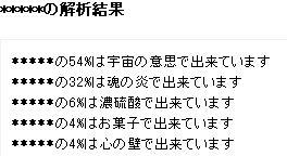 f0002975_19462118.jpg