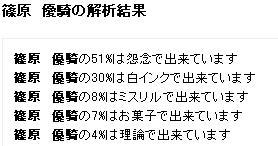 f0002975_19463541.jpg