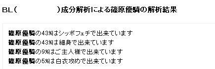 f0002975_19473014.jpg