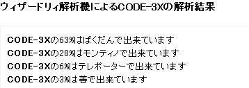 f0002975_19474426.jpg