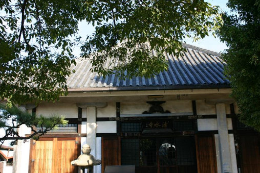 <第二番 有栖山清光院 清水寺>_a0045381_1434220.jpg