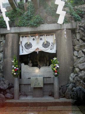 <第二番 有栖山清光院 清水寺>_a0045381_1523322.jpg