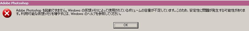 b0057987_1341398.jpg