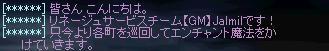 b0075192_17252468.jpg