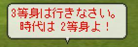 b0027699_639243.jpg