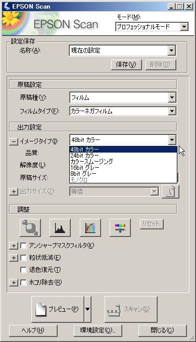 d0039803_14393298.jpg
