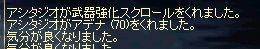b0078004_032461.jpg