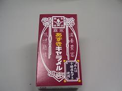 b0020111_13341217.jpg