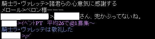 f0029614_19132575.jpg